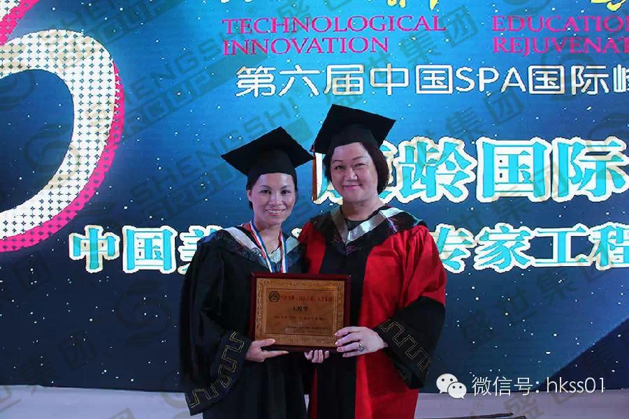 """王俊华总裁荣获健康管理·抗衰老专家""""称号!"""