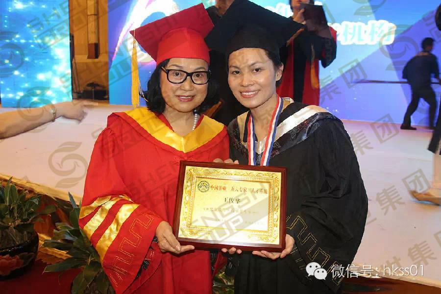中国SPA协会永久名誉会长冯华博士与王俊华总裁合影。