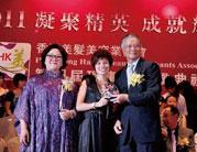 王俊华董事长与香港美容美发商会主席彭玉玲及香港立法局议员方刚合影