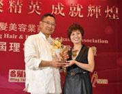 王俊华董事长与香港立法局议员谢伟俊合影