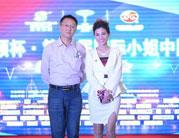 王俊华董事长与慈善协会合影