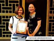 王俊华总裁与国务院国资委邓处长合影
