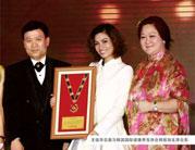 王俊华总裁与韩国国际健康养生协会郑振旭主席合影
