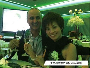 王俊华董事长与技术总监Michae合影